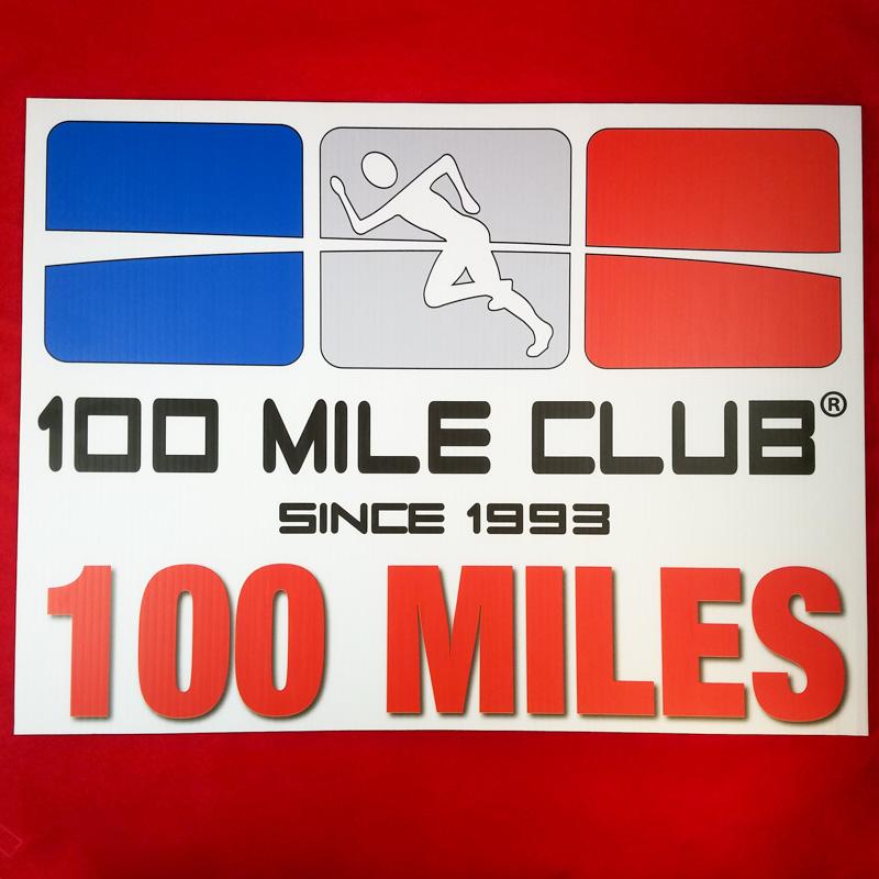 celebration_sign_100_miles